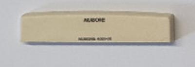 NuBone topkam western gitaar BC-4000